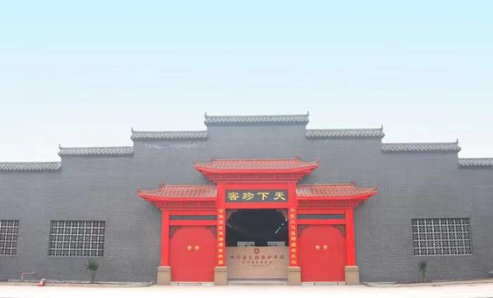四川省泸州市酒厂参展第104届全国糖酒会