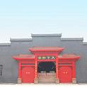 第十六届中国国际酒业博览会