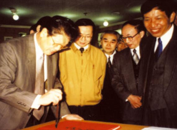 (左一)国务院副总理李铁映,(右一)集团董事长钟元才
