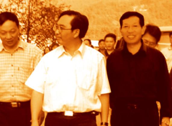 市委书朱以庄、副市长陈万春、集团董事长钟元才